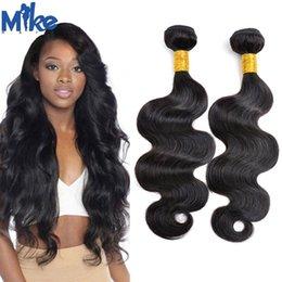 2017 cheveux ondulés tisse pour les femmes noires MikeHAIR 100% cheveux humains tisse 2pcs / lot couleur naturelle brésilienne tissage des tissus cheveux ondulés Wave corps pour les femmes noires