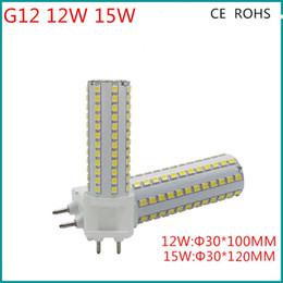 Grossiste - éclairage à 360 degrés 15W G12 LED maïs Lumière Spotlight LED Ampoule spot remplacement de lampe 100W halogène AC85-265V halogen lamp 15w led promotion à partir de lampe halogène 15w conduit fournisseurs
