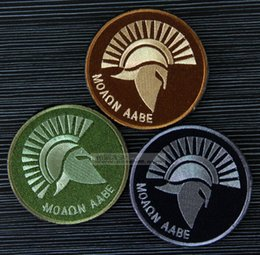 Spartan Patch Embroidered 3D Hook And Loop Tactical Patches Badge Cloth Armband 3pcs For BDU Jacket Caps Backpack