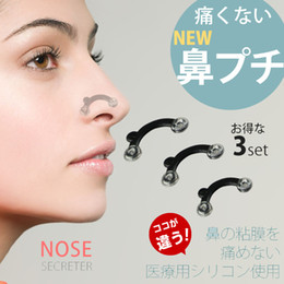 Wholesale 100sets pairs set D Nose Secteter High Increased The Nose Stealth Nose Up Shaping Shaper Lifting Facial Beauty Tool
