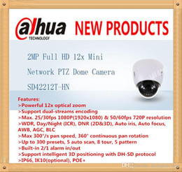 Ptz 12x en Línea-DAHUA cámara IP de seguridad 2MP Full HD 12x mini red PTZ cámara domo IP66 con POE + sin logotipo SD42212T-HN