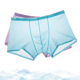Seamless Ice Silk low waist sexy men boxers brief Smooth and fashion