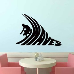 Cool Graphics Surfer Riding Surfing Vinyl Wall Stickers Surf Van Vinyl Wall Art Decals Free Shipping New Design Diy