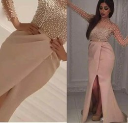 Sexy Front Slit Beading Pearls African Evening Dresses Sheer Long Sleeve Pink Satin Formal Party Gowns High Neck Arabic Prom Dress Celebrity