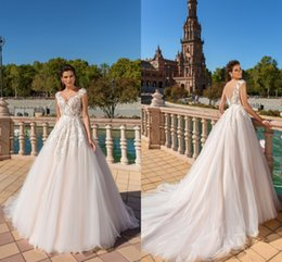 2017 New Elegant Cap Sleeves Wedding Dresses Sheer Neck Lace Appliqued Illusion Back Bridal Gowns Custom Made Vintage Wedding Gowns