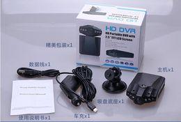 Wholesale Best W pixels LCD inch Car DVR P Dash cams Car DVRs recorder camera system black box H198 night version Video Recorder dashcam