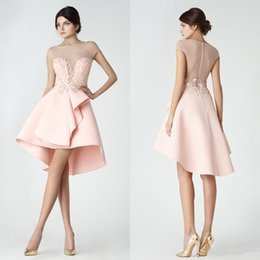 Sweet Light Pink Cap Sleeves Little Short Cocktail Dresses 2017 Crew Neck Tulle High Low Sexy Illusion Back Zipper Back Short Prom Dresses