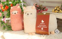 Nouveaux modèles créatifs simples Mokomoko Hug Oreiller Llama Arpakasso Coussin Poupée Peluche Enfant Cadeaux pour enfants Poupée en peluche d'alpaga à partir de étreindre jouets en peluche fabricateur
