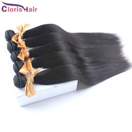Retail 1 Bundle of Brazilian Straight Hair Weave Weft Cheap Silky Straight Remi Human Hair Extensions 100g Natural Black Fast Delivery