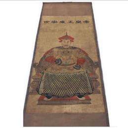 Wholesale 174 cm Décoration Collecte Antique Classique Peinture chinoise Papier de riz Qing Yongzheng empereur portrait vieux défilement peinture