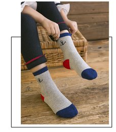 Wholesale kid socks need buy more than pieces client made