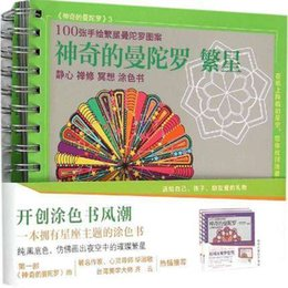 Wholesale Magic Mandala stars coloring book for Children Adults Relieve Stress Picture Art Painting Drawing Colouring Book Best Gift