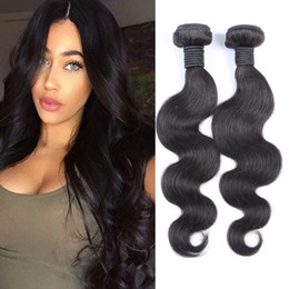 Resika 7A Brazilian Remy Hair Bundles 8-26 Double Weft Human Hair Extensions Dyeable 2pcs 100g lot Hair Weaves Body Wave Wavy Free Shipping