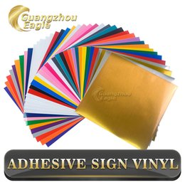 Wholesale Cricut Expression Vinyl Sheets Permanent Self Adhesive Vinyl for Craft Cutters Sign Plotters
