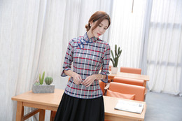 Cui crow bird national wind modified cotton and linen manual button a carriage collar plaid shirt cheongsam Chinese tangzhuang jackets