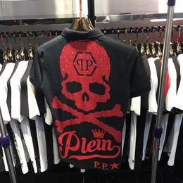 Wholesale 2016 German brand men s Lapel Neck Short sleeve t shirt fashion crime design skull hip hop high quality medusa PHILIPP PLEIN T shirt PP3
