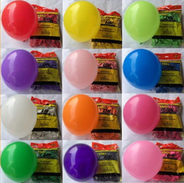 10 Inch Pearl Latex Balloons Wedding Birthday Party Decoration Blue Pink Green Yellow Red White
