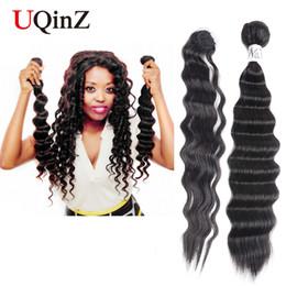 Uqinz Loose Wave Bundles 14-18inches Hair Weave 7 Piece Natural Black Color Extensions Bundle with 225g