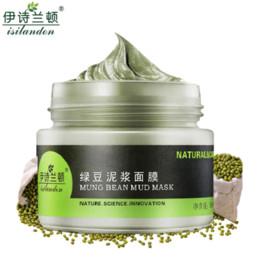 Wholesale ISILANDON Mung Bean Mud Black Black Head Remove Face Mask Skin Care Mite Acne Treatment Facial Mask Whitening Face Black Mask