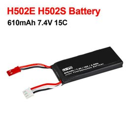 7.4v 2700mAh rechargeable lipo battery original Hubsan H501S H501C polymer lithium ion Battery