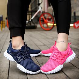 2017 New summer breathable mesh men & ladies sports shoes 5 olors couple&lovers shoes, tide brand super light men & women running shoes