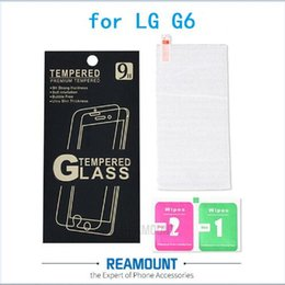 Wholesale Tempered Glass Ultra Slim Clear Screen Protector front glass film For LG G6 Anti-burst Protective Film