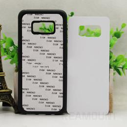 50 pcs Wholesale White 2D Sublimation PC Rubber Case for Samsung S8 S8 Plus Hard Planstic Phone Case with Aluminum Inserts