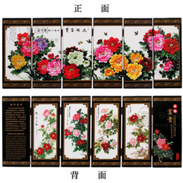A small antique screen six fan blossoming white lacquer painting handicraft decoration decoration business gifts to send foreigners