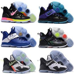 Wholesale 2017 LB James XIV s Men Basketball Shoes AAA Quality Rio Glow Coast Elite Athletic Basket ball Mens Sports Baby Kids Shoes
