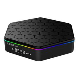 Definición entorno en Línea-2017 nuevo caliente T95Z más la caja de TV 4K pantalla de alta definición del jugador de la exhibición 2G / 16G de ocho núcleos Bluetooth Andrews 6.0 caja de la televisión del set-top