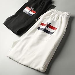 2017 Men's Casual Jogger Dance Sport Training Pants Slacks Trousers Sweatpants