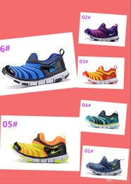 Dynamo Free (TD) Toddler kids shoes Spring Autumn Children Shoes Breathable Comfortable Kids Sneakers Boys Girls running shoes