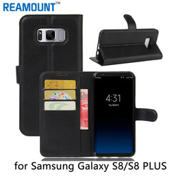 High Class Wallet PU Leather Shell Case Pouch with Card Slot for Samsung s8 s8 plus Protective Phone Case Cover