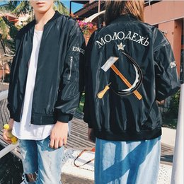 Wholesale MMJ Mastermind X Alpha Industry Bomber Jacket Pilot Men Japan MA1 Ghost Embroidery Jakets High Quality Kanye West Hip Hop Veste Clothing