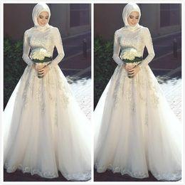Novias musulmanes vestidos simples en venta-2017 La nueva novia musulmán de Tulle de la manga larga elegante del cordón del nuevo diseño se viste el vestido W44