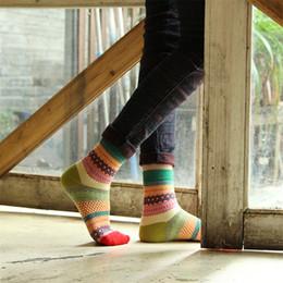 Promotion la conception de chaussures de couleur Vente en gros- Nouveau Design Mesdames Femmes Stripe Multicolore Coton Chaussettes Mode Design Robe Chaussure Accessoires Femmes Soft Casual Chaussette Cheville
