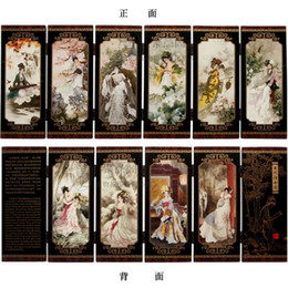 Antique ancient ladies China wind screen lacquer painting handicraft decoration business abroad to send foreigners gifts