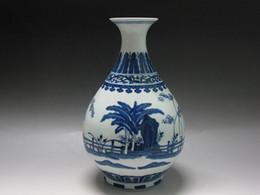 Wholesale Chinese Blue and white porcelain Vase Painted Banana tree bamboo Qianlong mark