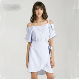 Летние юбки купить х