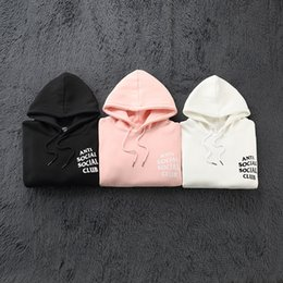 2017 autumn and winter tide brand leisure fashion sports hoodie men and women hip hop hoodie