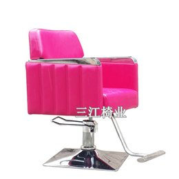 Wholesale Hairdressing salon chair European beauty care chair Shampoo bed new barber chair down S025 haircut chair