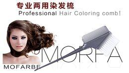Inicio peinado del cabello en venta-Inicio DIY herramientas esenciales para el cabello peinado para el cabello peine peine aceite para hornear peine aceite para hornear herramientas profesionales