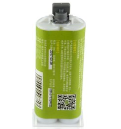 Epoxy resin adhesive is suitable for transparent model of ceramic wood metal speedglue high strength glue