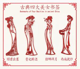 Wholesale Le papier chinois en acier inoxydable en acier inoxydable coupe les quatre plus belles femmes dans les classiques classiques