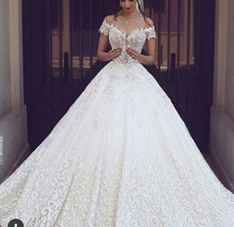 Luxury Ball Gown Wedding Dresses Full Lace Long Train White Ivory Bridal Gowns Sexy V Neck Short Sleeves Wedding Gowns