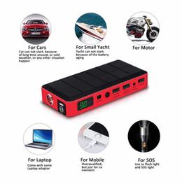 2017 New Arrive Car Jump Starter 12V High Capacity 26000mAh Mini Portable Emergency Battery Charger Petrol Diesel Car Power Bank