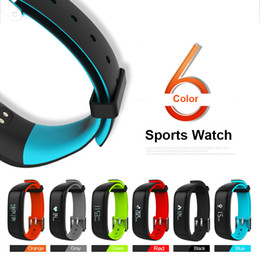 Wholesale P1 Smart Bracelet Heart Rate Blood Pressure Monitor Movement Step Waterproof Smart Bluetooth Hand Ring Table Sport Watch with Retail packag