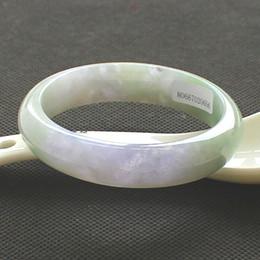 China traditional Natural Myanmar Jadeite Bracelet Jade Bangle violet for women