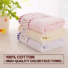 Wholesale piece kids Face Towel Face Towel Supplier manufacturer supplier in China offering Cotton Solid Color Bath Towel Towel Sets