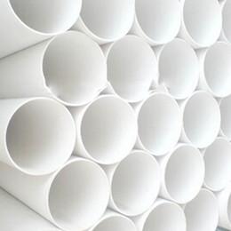 Wholesale Meter Industrial Supplies Industrial plastic pipe White PP Pipe Model Hollow Tubing DIY Handmade Parts